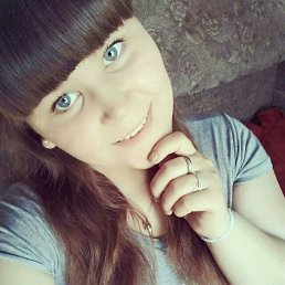 Маша, 23 года, Улан-Удэ