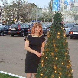 Ольга, Москва, 45 лет