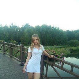 Анастасия, 25 лет, Белгород