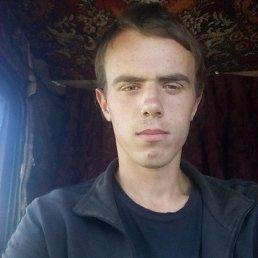 Александр, 19 лет, Сараи
