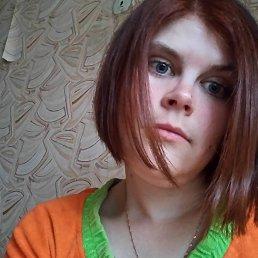 Ирина, 29 лет, Североуральск