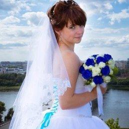 Анастасия, 24 года, Нижний Новгород