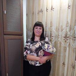 Наталья, 38 лет, Красноярск
