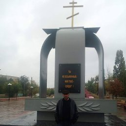 Вадим, 44 года, Краснодон