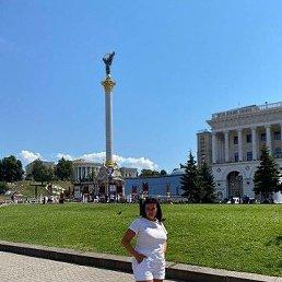 Александра, 40 лет, Москва
