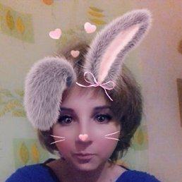 Анастасия, Рязань, 26 лет