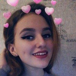 Наталья, Санкт-Петербург, 19 лет