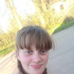 Наташа, 28 лет, Санкт-Петербург