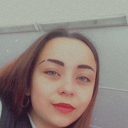 Таня, Красноярск, 19 лет