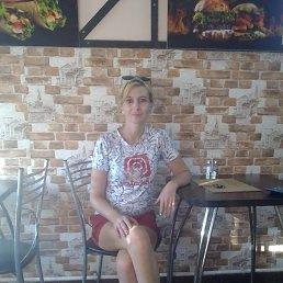 Оксана, 35 лет, Астрахань