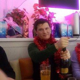 Вячеслав, 31 год, Пласт