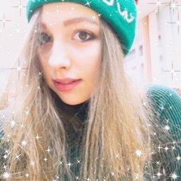 Валерия, Новосибирск, 19 лет
