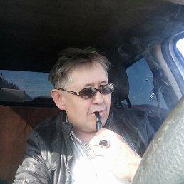 Юрий, 47 лет, Улан-Удэ