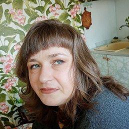 Евгения, 41 год, Новосибирск