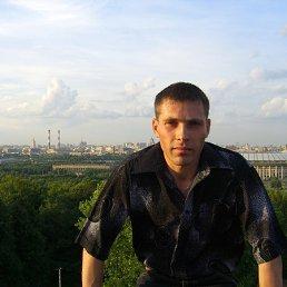 Александр, 37 лет, Красноярск