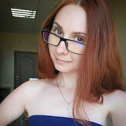 Марина, 27 лет, Ахтубинск