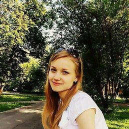Анастасия, 29 лет, Смоленск