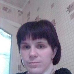 Оксана, 32 года, Самара