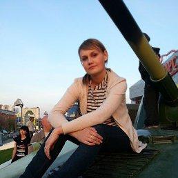 Angelina, Рязань, 31 год