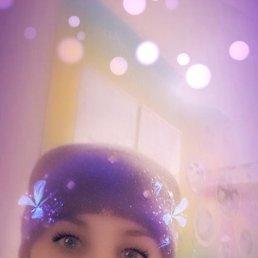 Фото Екатерина, Тюмень, 26 лет - добавлено 11 февраля 2021