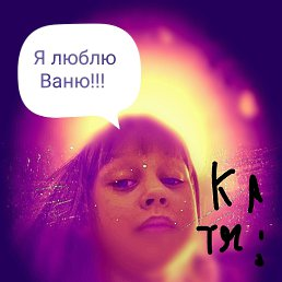 Юля, 20 лет, Якутск