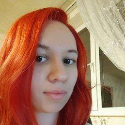 Лена, 24 года, Краснодар