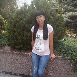 Оксана, 45 лет, Полтава