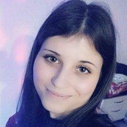 Оксана, 28 лет, Балашиха