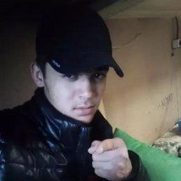 Али, 19 лет, Екатеринбург