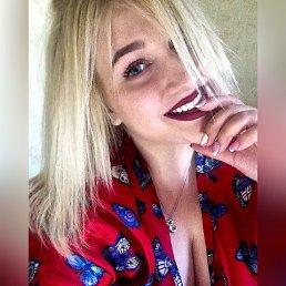 Antonina, Уфа, 23 года