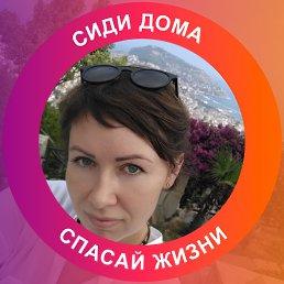Елена, 40 лет, Ярославль