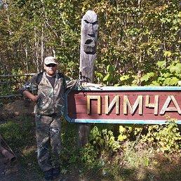 Анатолий, 38 лет, Владивосток