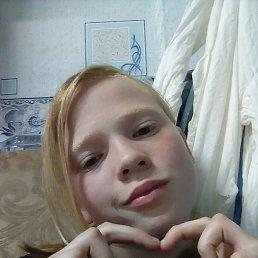 Маша, Пермь, 19 лет