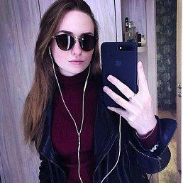 Юлия, 20 лет, Димитровград
