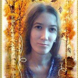 Ирина, 37 лет, Новосибирск