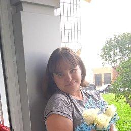 Наталья, Кемерово, 32 года