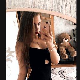 Аня, 28 лет, Тольятти