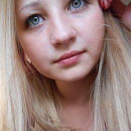 Фото Ирина, Тюмень, 25 лет - добавлено 6 сентября 2021