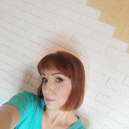 Елена, 50 лет, Сальск