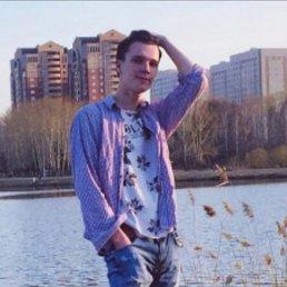 Иван, 17 лет, Красноярск