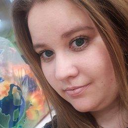 Светлана, Ульяновск, 28 лет
