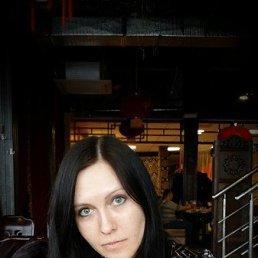 Овчинникова, 35 лет, Москва