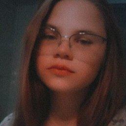 Наталья, Саратов, 17 лет