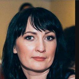 Таня, 41 год, Санкт-Петербург