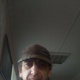 Дима, Екатеринбург, 47 лет