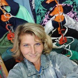 Светлана, 45 лет, Пермь