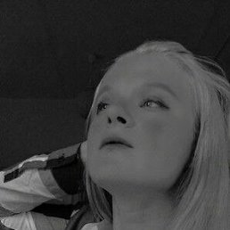 Анастасия, Екатеринбург, 18 лет