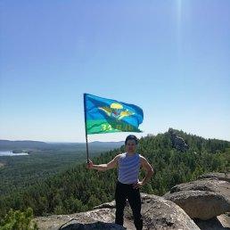 Николай, 41 год, Наро-Фоминск