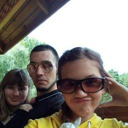 Ира, 18 лет, Новосибирск