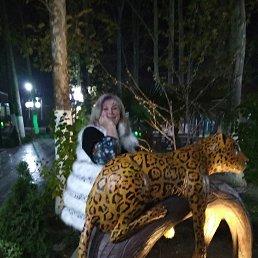 Марина, 49 лет, Ступино